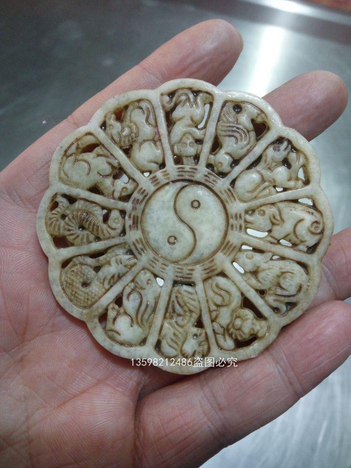 Антикварная нефрит разная коллекция натуральных копия Древние нефритовые кусочки новый Синьцзян снег цветок нефрит сделал старый зодиак восемь диаграмм нефрита