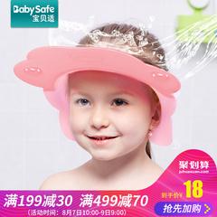 babysafe官方旗舰店