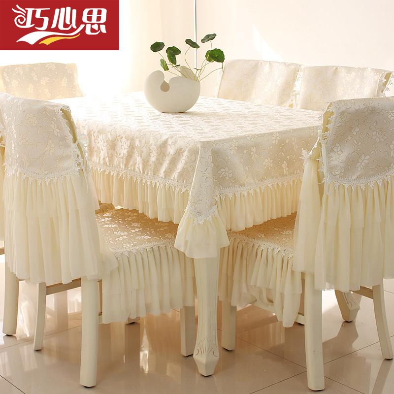 Скатерти и чехлы для стульев Артикул 523905828863