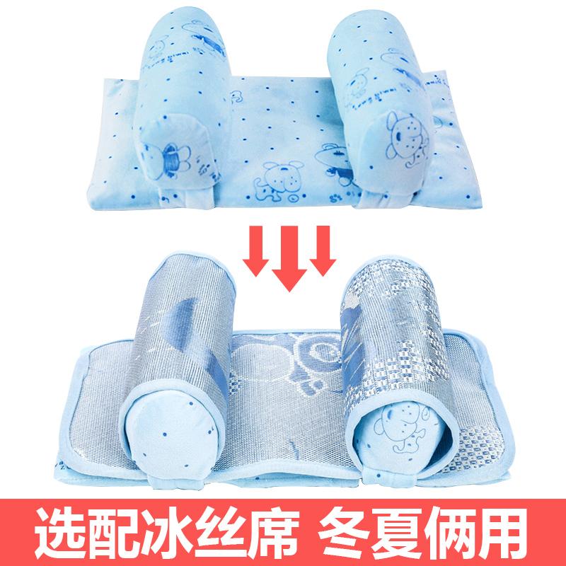 婴儿枕头防偏头定型枕矫正新生儿宝宝纠正偏头0-1-3岁夏季透气