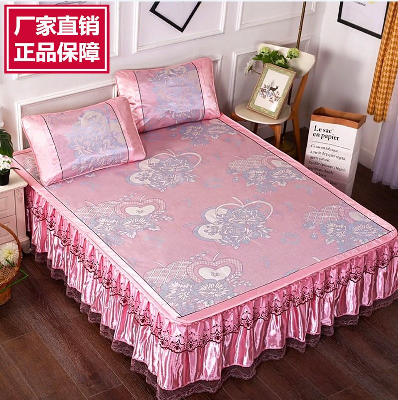凉席冰丝席三件套1.8m床裙款蕾丝花边1米5空调席单双人可折叠2米