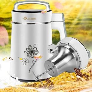 艾普瑞全自动加热免滤豆浆机家用米糊现磨五谷智能干豆