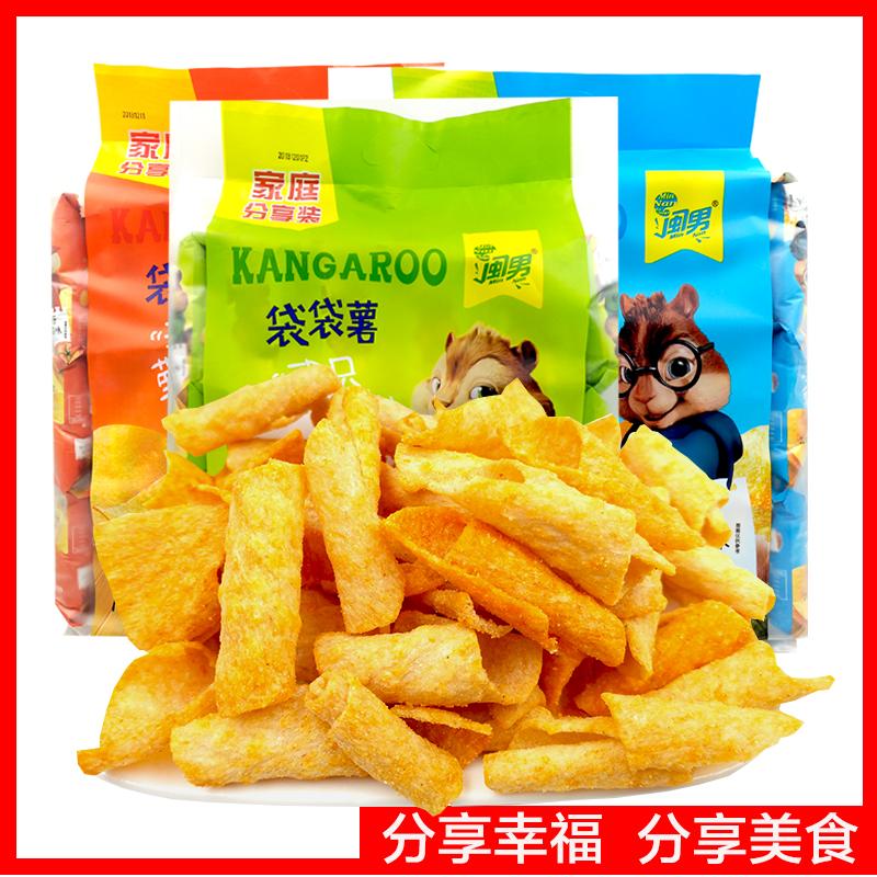 闽男袋袋薯马铃薯卷大包装分享装土豆片膨化食品720g休闲网红零食