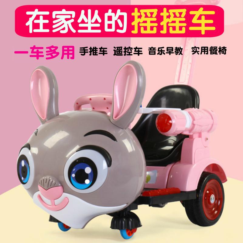 遥控车可坐手推摇摇摆宝宝1-3岁电动婴儿童玩具四轮小孩摩托汽车券后258.00元