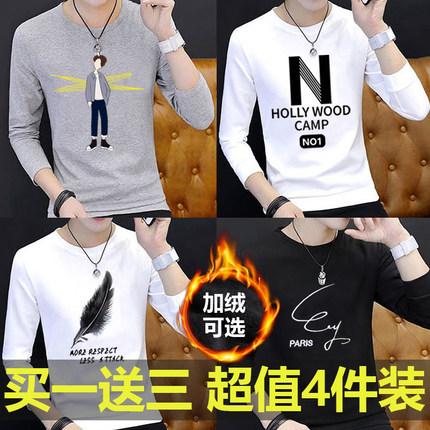 秋冬韩版加绒长袖T恤男圆领修身体恤潮牌上衣服白T男士宽松打底衫