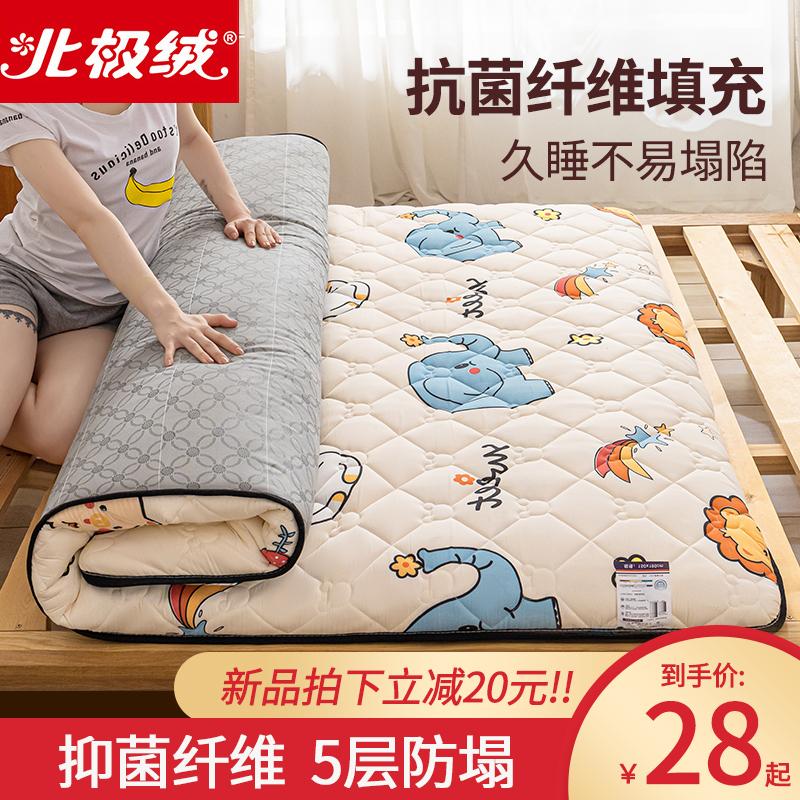 床垫软垫家用学生宿舍单人租房专用加厚海绵垫褥子榻榻米地铺睡垫