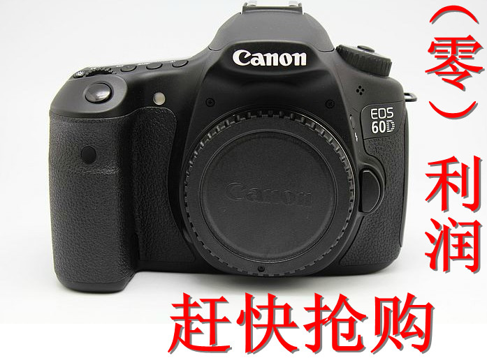 Canon EOS 60d / 70D / 80D set entry level used digital high definition tourism photography SLR camera