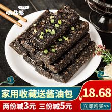 米血糕闽南小吃台湾风味猪血糯米糕烧烤油炸厦门食材火锅半成品