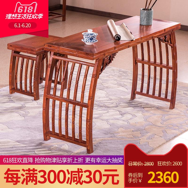 Юй Синь красный Деревянная мебель из массива деревянного стола для фортепиано Деревянный стол из палисандра Hedgehog rosewood каллиграфия стол для чая YX800