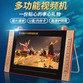 移动dvd老人看戏机戏曲播放机器便携式儿童影碟机高清家用小电视