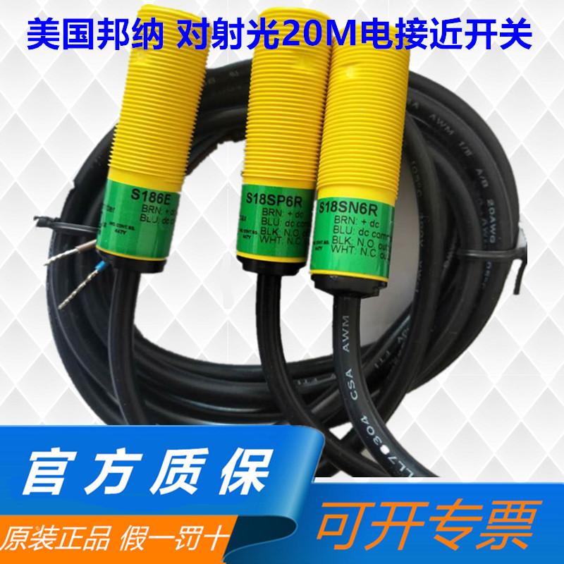 S 168 E米ボンヌバンバンNER対光電子放出スイッチS 18 SN 6 R S 18 SP 6 Rセンサ偽ペナルティ10