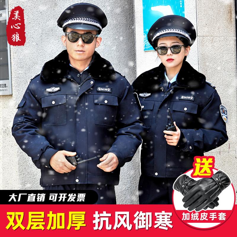 保安工作服男冬装加厚棉服冬季防寒制服执勤棉衣套装防寒大衣外套图片