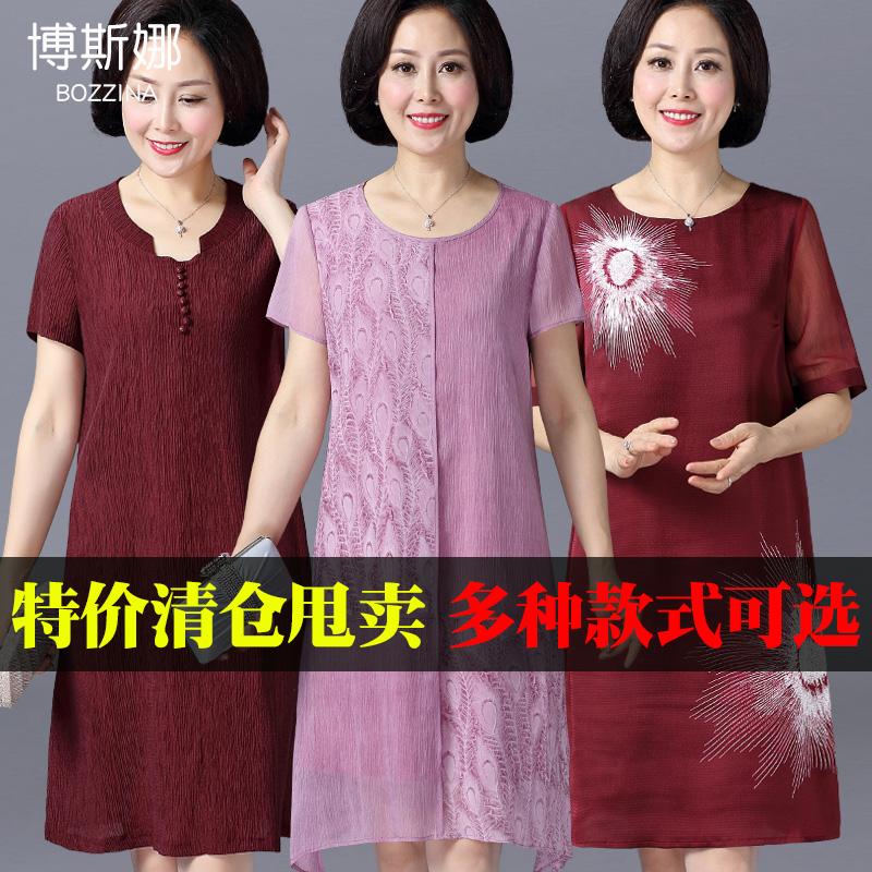特价连衣裙中老年女装夏装短袖宽松大码中长款裙子清仓妈妈装