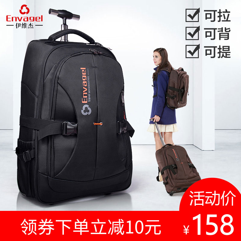Yvej large capacity trolley backpack carrying bag backpack business travel bag student bag men and women