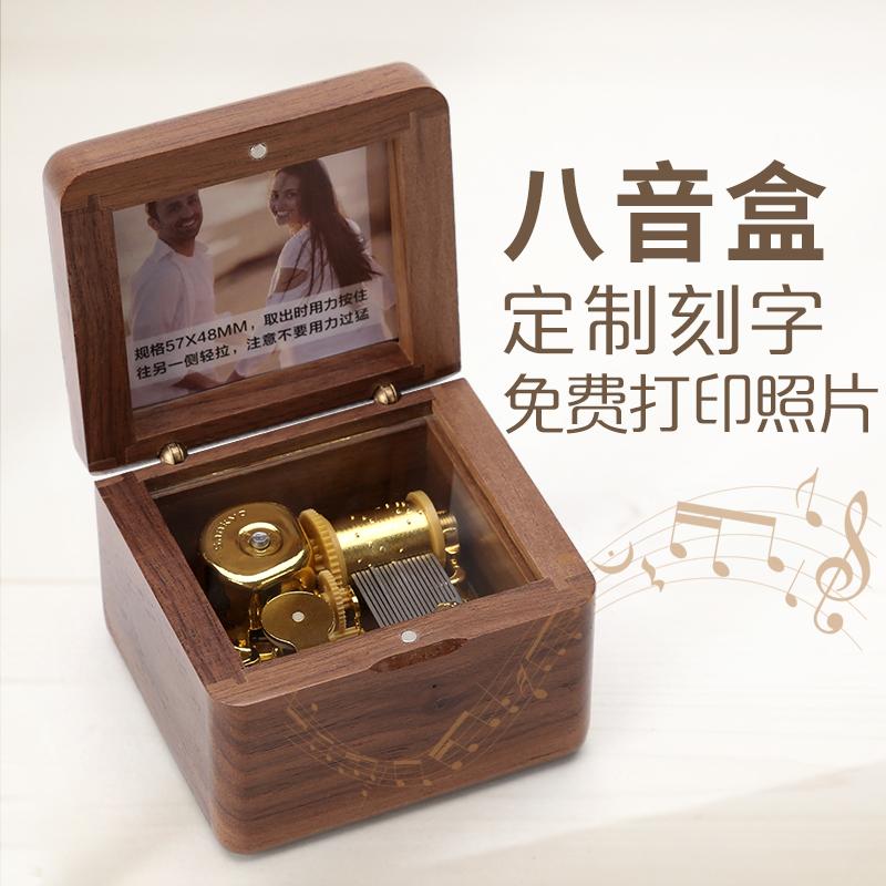 木质照片音乐盒刻字定制八音盒天空之城儿童生日毕业礼物女孩女生