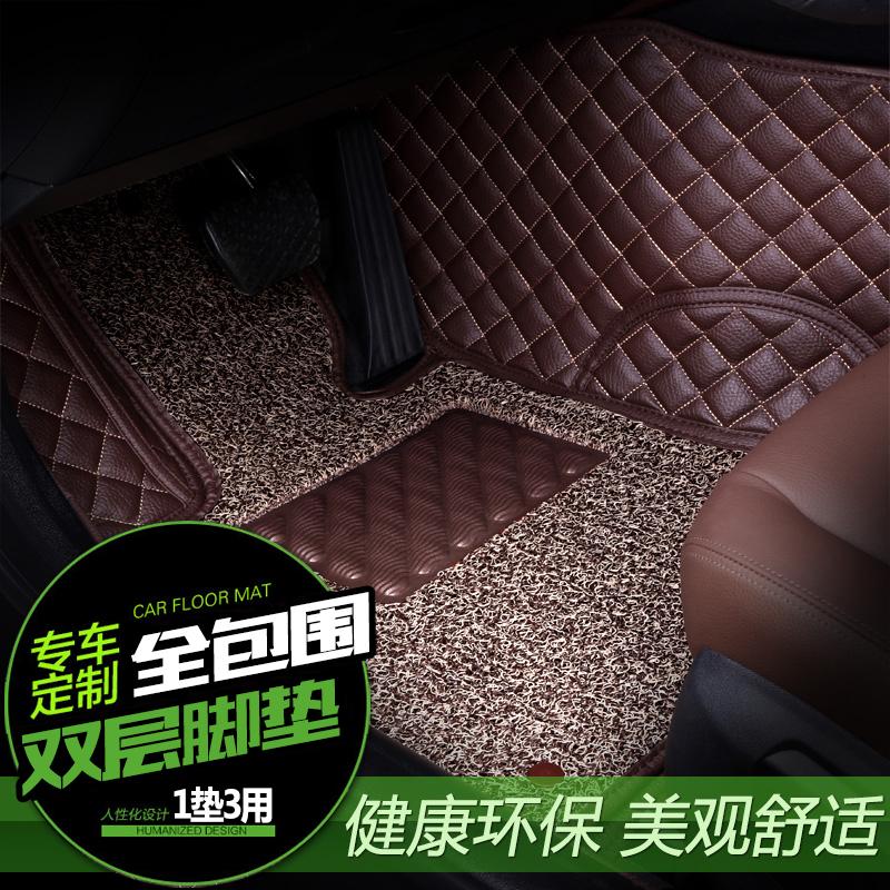 汽车脚垫18全新款专车专用3D全包围防水防滑车垫双层丝圈全包脚垫