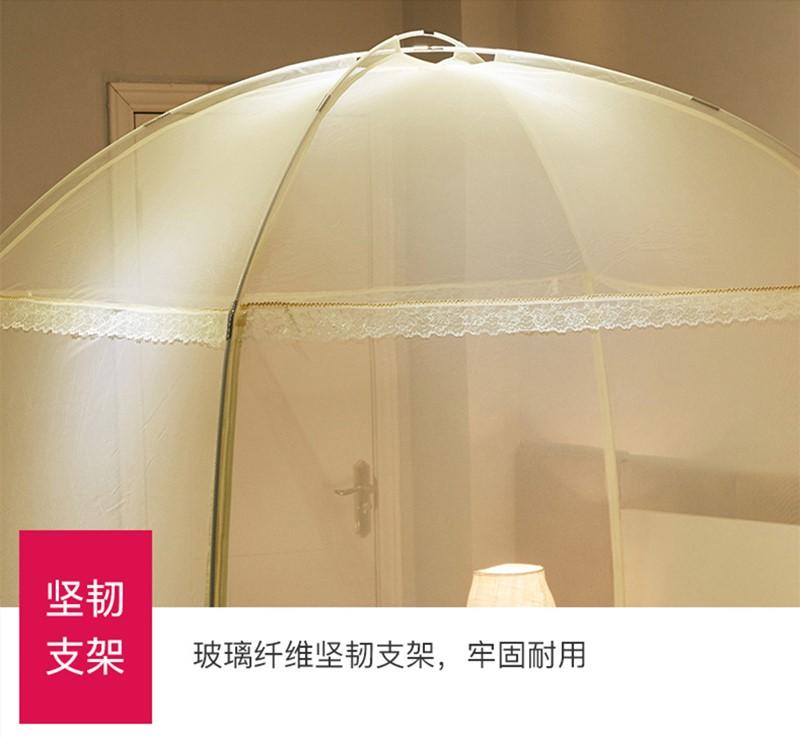 时尚蒙古包蚊帐实用双人家用蚊帐 单人学生宿舍通用支架纹账加密