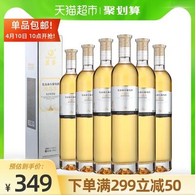莫高葡萄酒冰酒滴晶冰白500ml*6支甜酒红酒礼盒装套装陈酿3年