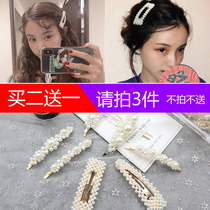 INS hairpin net red one word explosion Korean pearl side clip girl small adult card bb clip Hair clip Headdress