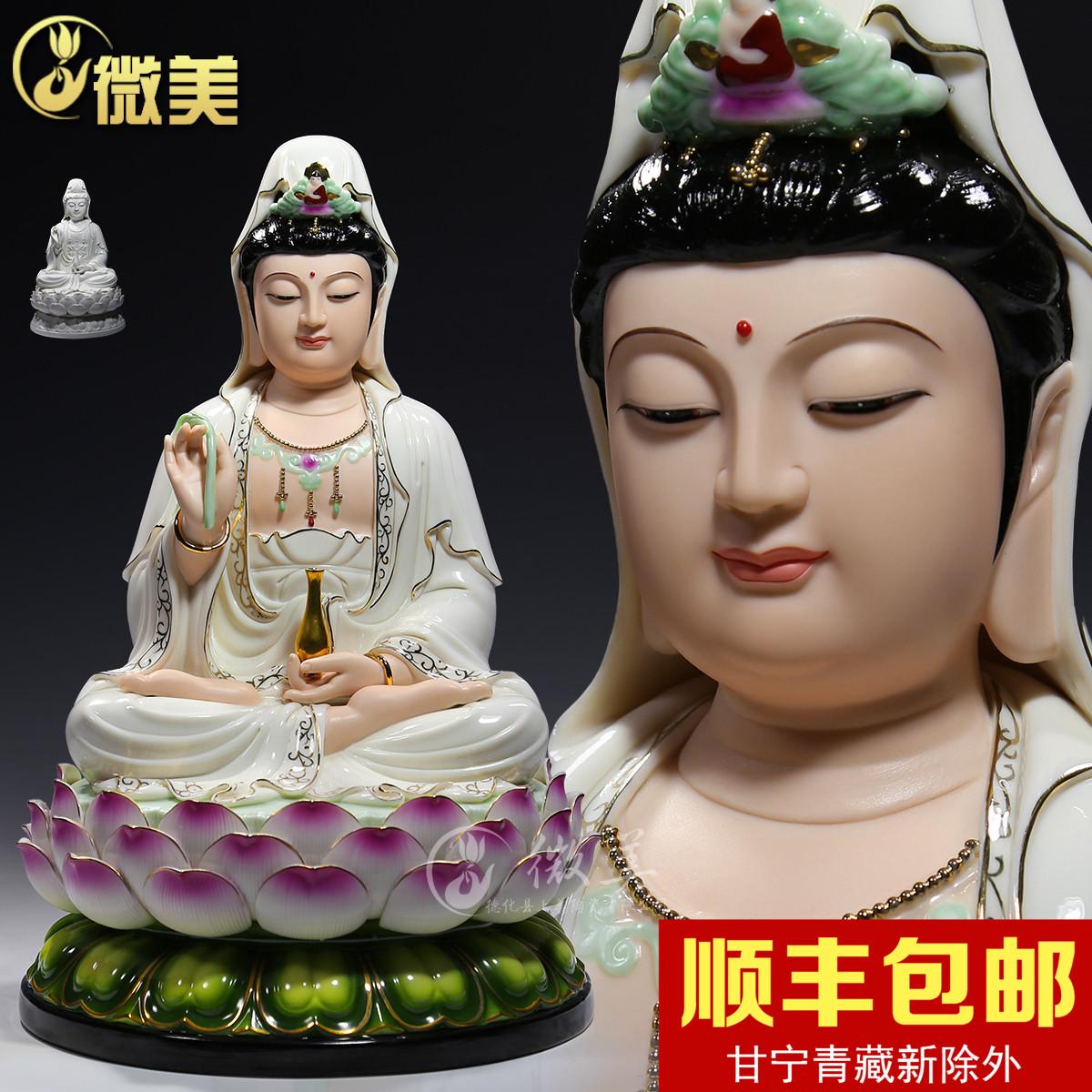德化陶瓷9�贾�19�甲�莲观音佛像供奉观世音菩萨居家客厅镇宅摆件
