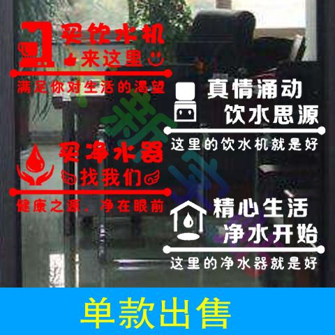 Плакаты / Постеры Артикул 573529085438