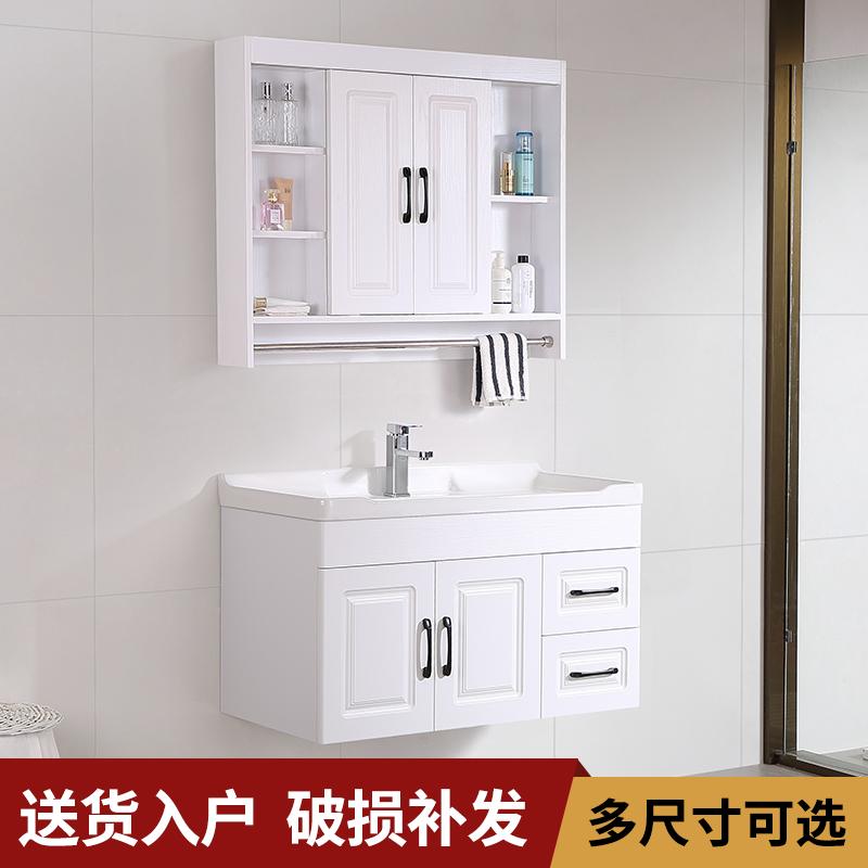实木隐藏式浴室柜组合洗漱台吊柜卫浴洗面盆挂墙式风水镜柜卫浴柜