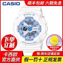 shock冰韧系列防水运动透明独角兽联名限量款Casio卡西欧手表女g