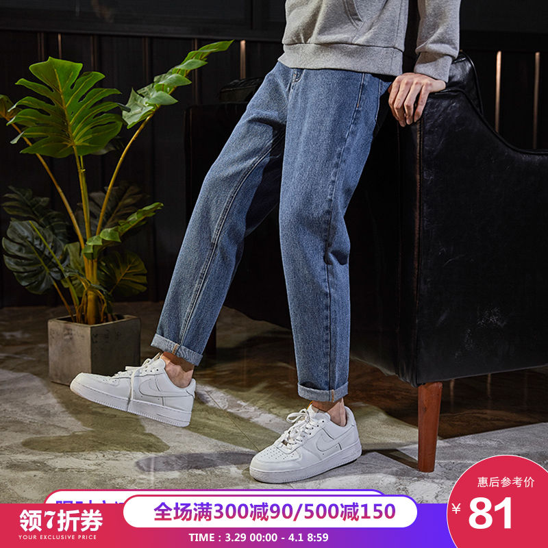 Tang Shi 2020 spring and summer new jeans men's straight tube loose fashion brand Harun men's jeans pants Korean thin