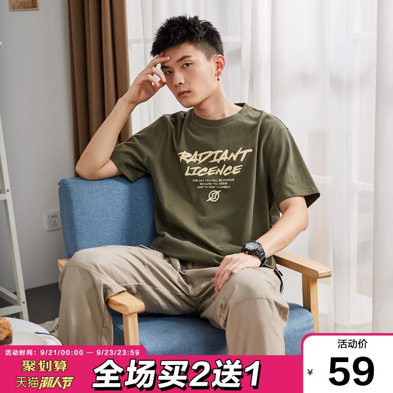 唐狮短袖t恤男潮流夏季新款纯棉圆领衣服学生宽松港风潮流半袖T恤