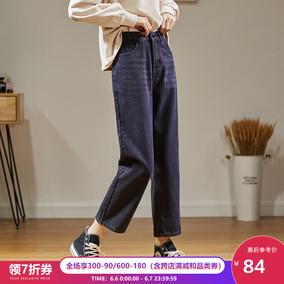 唐狮2020长裤z春新款牛仔裤