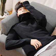 Tang lion autumn and winter black turtleneck sweater men's Korean version of the loose trend personality student sweater men's sweater thick