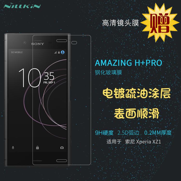 耐尔金 索尼xz1钢化玻璃膜xperia xz1贴膜sony g8342手机膜屏幕贴