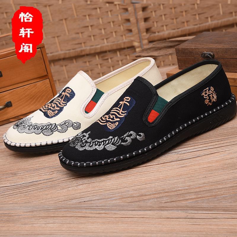 怡轩阁老北京布鞋男刺绣复古社会青年潮流中国风透气软底开车布鞋
