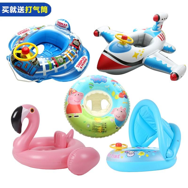 遮阳棚公主托马斯图案小猪男女佩奇儿童麦昆闪电婴儿游泳圈坐圈
