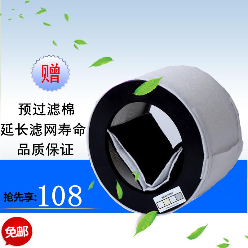 [家在青山绿水间净化,加湿抽湿机配件]配亚都空气净化器KJ120滤芯KJ1月销量2件仅售108元