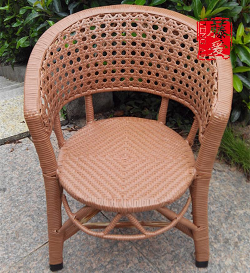 小藤椅子传统编织藤椅小号矮老人椅