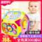 宝丽儿童七面体智慧屋婴儿多功能游戏桌1-2-3岁宝宝早教益智玩具