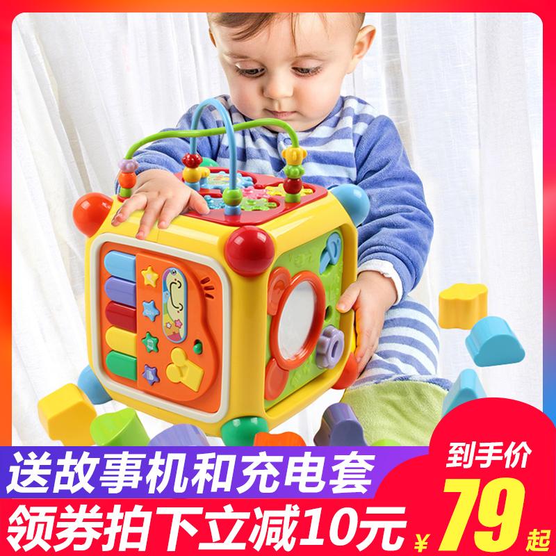 谷雨智立方儿童形状认知配对积木六面体智慧屋1-3岁早教益智玩具券后89.00元