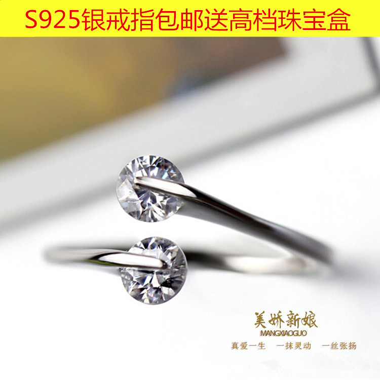 Package mail 925 Silver Engagement living mouth double diamond ring birthday gift Japanese and Korean Chaozhou fashion tail ring simple silver jewelry