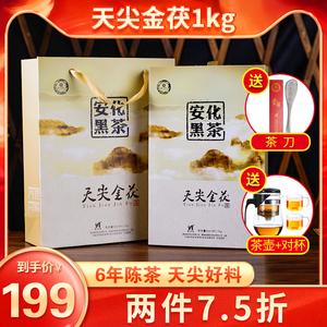 湘豐茶葉黑茶湖南安化黑茶金花茯磚茶茯茶安化金茯1kg