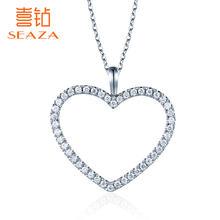 喜钻白18k金浪漫心形钻石锁骨链