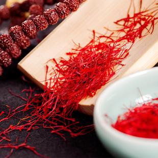 1克装四茗臧红花西藏精品藏红花正品伊朗特级西红花茶包邮