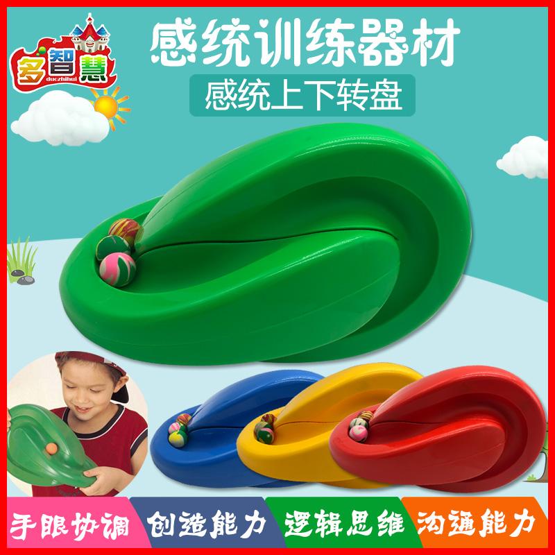 Игрушки для малышей / Конструкторы Артикул 586090077462