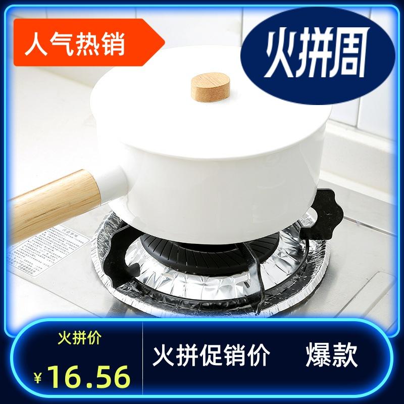 清洁炉灶10垫防燃气片煤气灶油纸耐高温锡纸灶纸厨房煤气加厚铝箔,可领取1元天猫优惠券