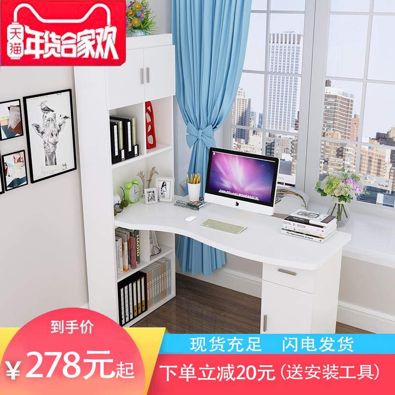 转角书桌书架组合书柜电脑台式桌家用一体学生经济型现代简约卧室
