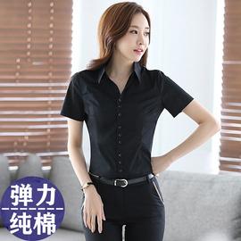 弹力白色衬衫女短袖职业装夏季显瘦纯棉酒店工作服衬衣女士面试装