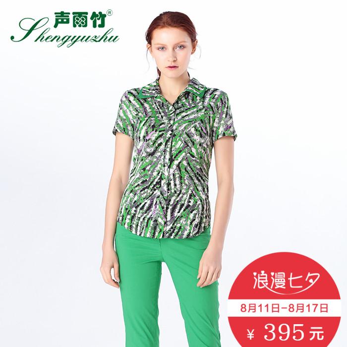 声雨竹女装专柜春季新品 知性翻领时尚印花短袖修身衬衫