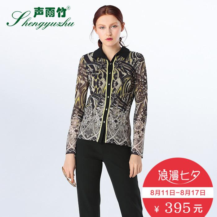 声雨竹女装专柜春季新品 知性翻领印花修身显瘦长袖衬衫