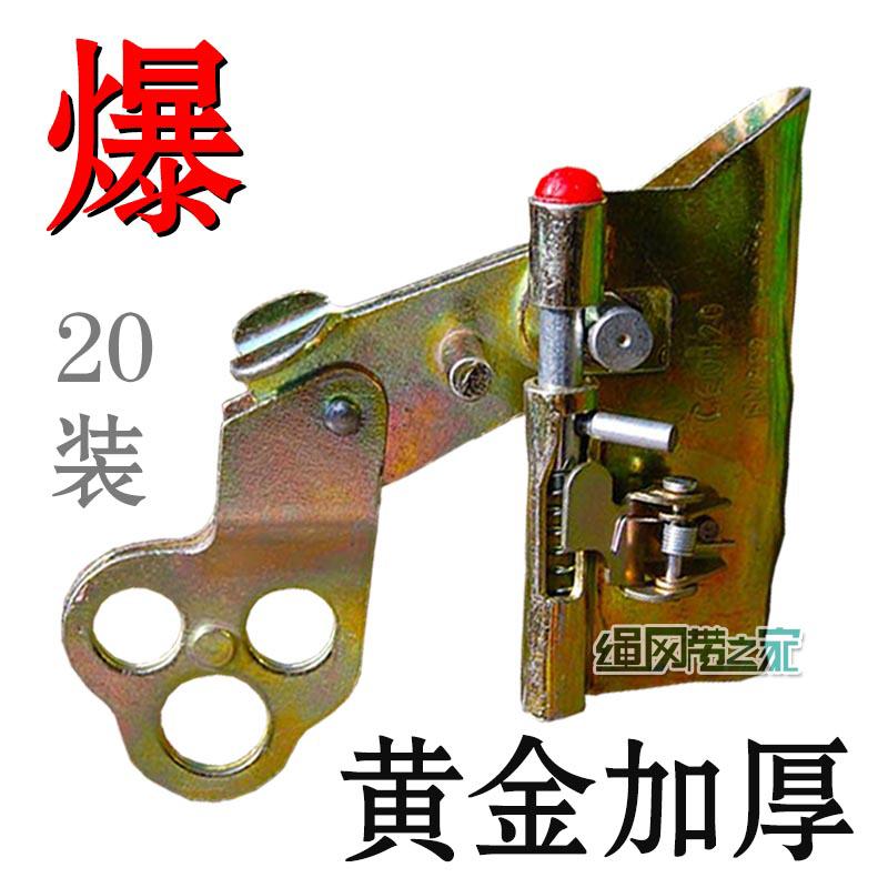 16-20安全绳自锁器 加厚型 高空外墙 防坠缓降锁绳器 攀登自锁卡