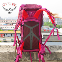 Osprey Eagle Womens Harrier Eagle Kyte36 66L Mountaineering bag hiking bag outdoor backpack